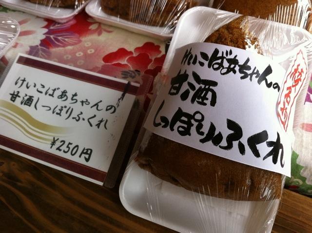 20110703-022742.jpg